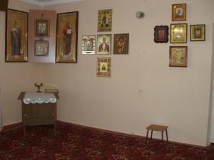 Молитвенная комната Томаровского психоневрологического интерната