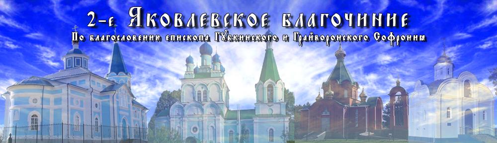 Новости нижнеудинского района иркутской области